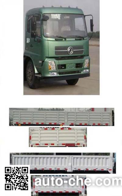 龙帝牌SLA5161JSQDFL8随车起重运输车