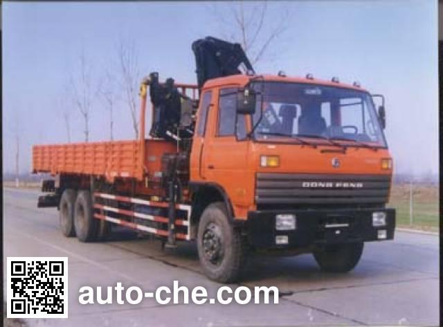 龙帝牌SLA5201JSQ3随车起重运输车