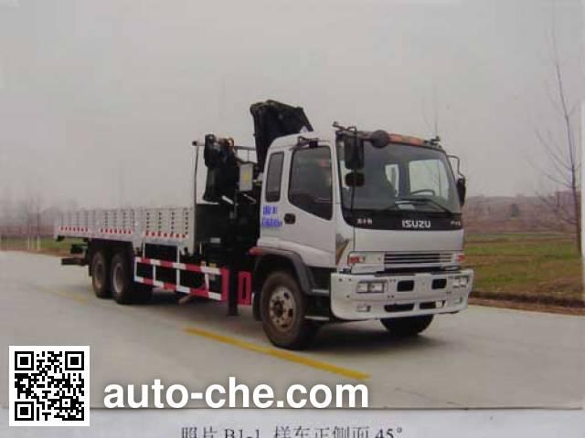 Longdi SLA5220JSQ truck mounted loader crane