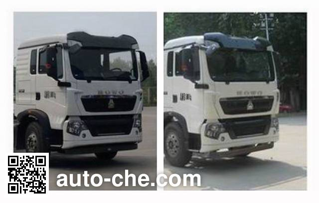 Longdi SLA5250GJBZ8 concrete mixer truck