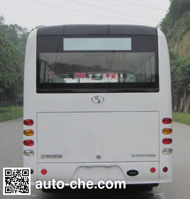 Shaolin SLG6660C4GE city bus