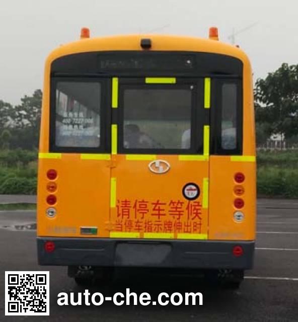 Shaolin SLG6670XC5Z preschool school bus