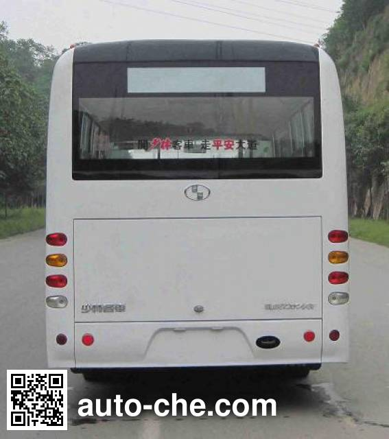 Shaolin SLG6720C4GF city bus
