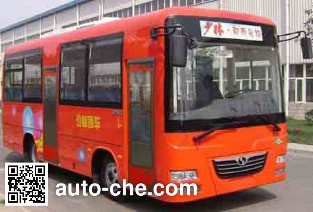 Shaolin SLG6720T5GF city bus