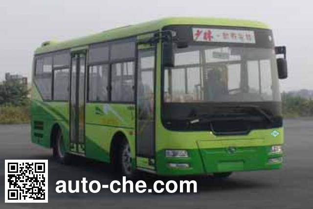 Shaolin SLG6820T5GFR city bus