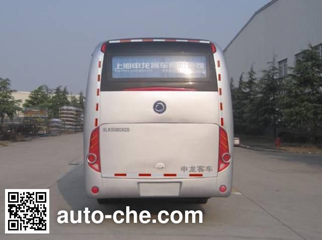 Sunlong SLK5080XCS toilet vehicle