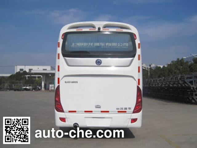Sunlong SLK5168XCS toilet vehicle