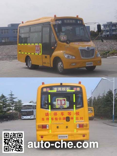 Sunlong SLK6570CYXC preschool school bus