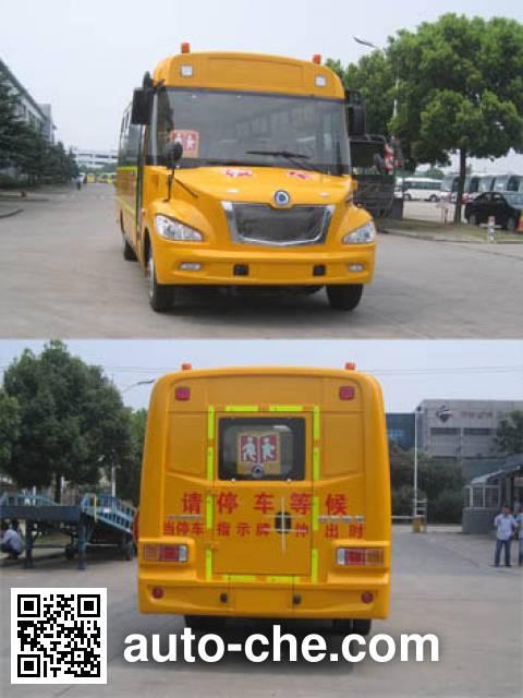 Sunlong SLK6600CYXC preschool school bus