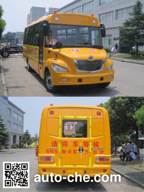 Sunlong SLK6680CYXC preschool school bus