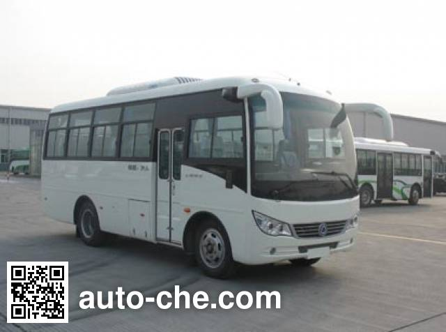 申龙牌SLK6750C3G客车