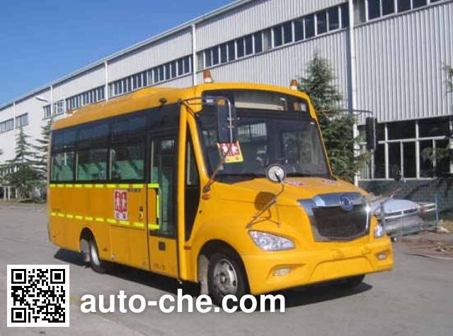 Sunlong SLK6750CYXC preschool school bus
