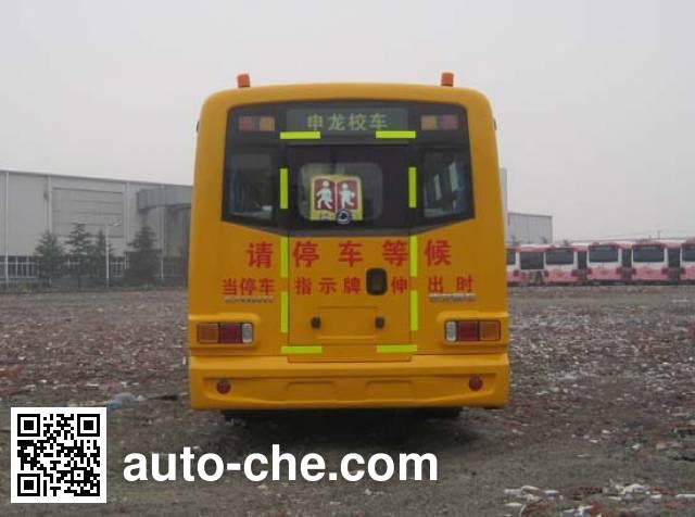 Sunlong SLK6800CYXC preschool school bus