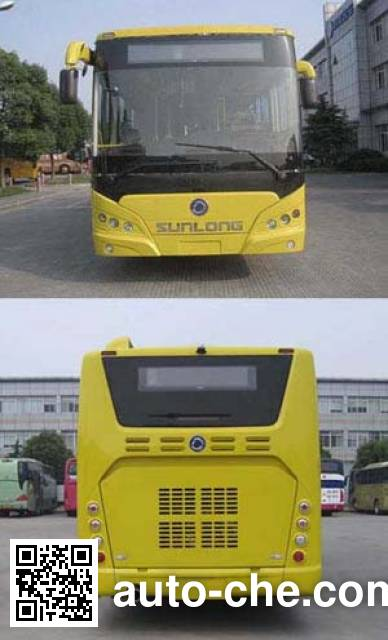 申龙牌SLK6859ULD5HEVZ混合动力城市客车