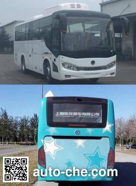Sunlong SLK6873ALN5 bus