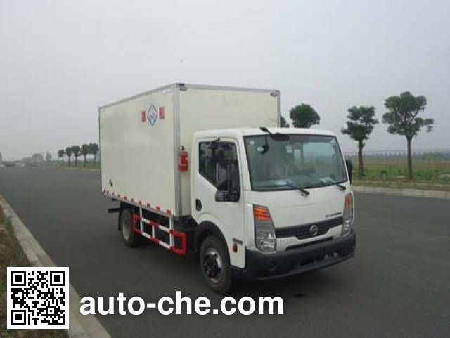 Yinguang SLP5040XBWS insulated box van truck