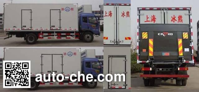 Yinguang SLP5160XBWS insulated box van truck