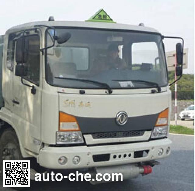 Xingshi SLS5110GYYD4 oil tank truck