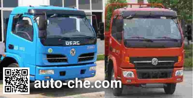 Xingshi SLS5110GJYE4 fuel tank truck
