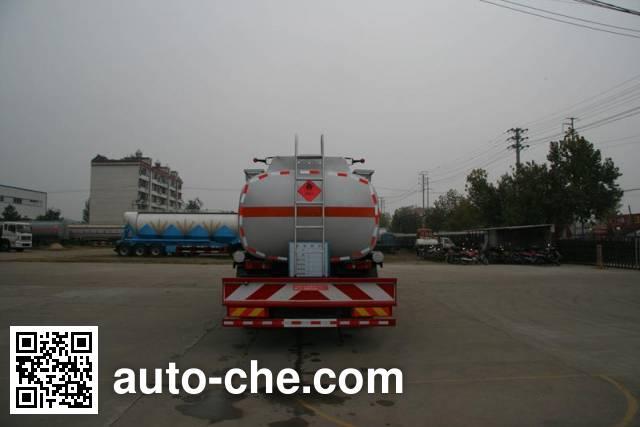 醒狮牌SLS5160GYYD5运油车