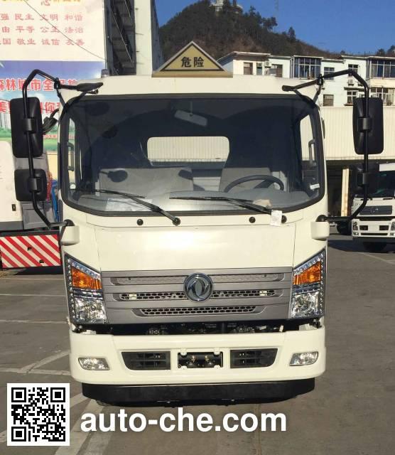 Xingshi SLS5166GYYE4 oil tank truck