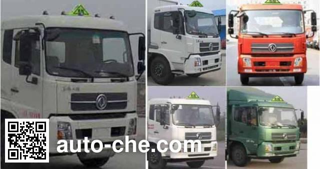 Xingshi SLS5180GYYD5 oil tank truck