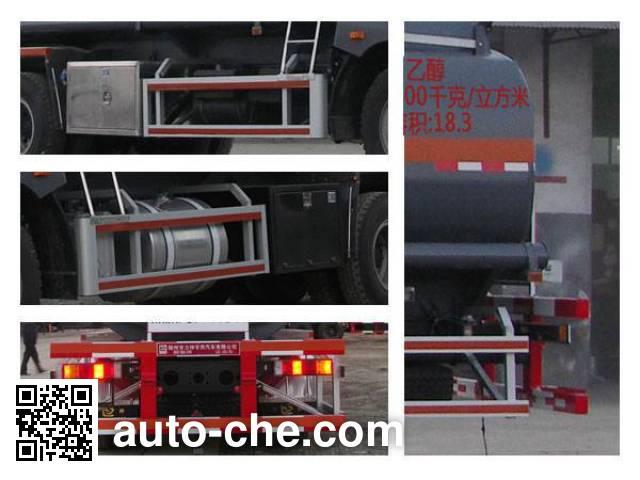 Xingshi SLS5250GRYC4Q flammable liquid tank truck