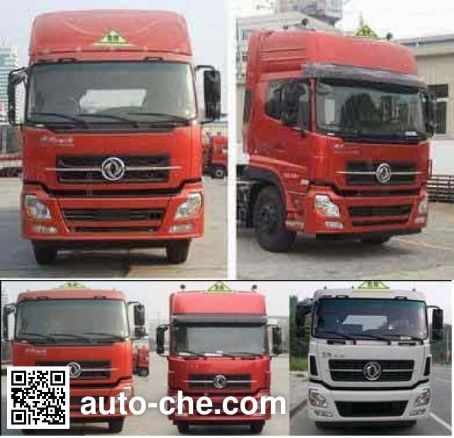 Xingshi SLS5250GRYD5 flammable liquid tank truck