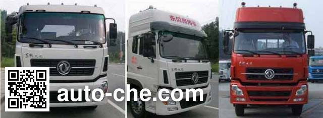 Xingshi SLS5250GXHD4A pneumatic discharging bulk cement truck