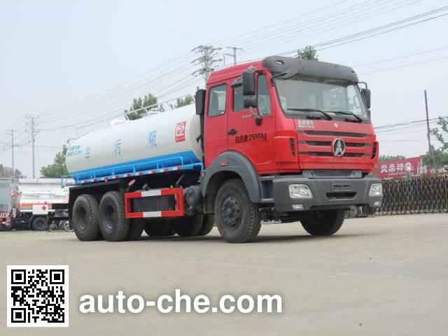 Xingshi SLS5250GXWN4 sewage suction truck