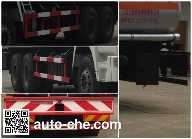醒狮牌SLS5250GYYS4运油车