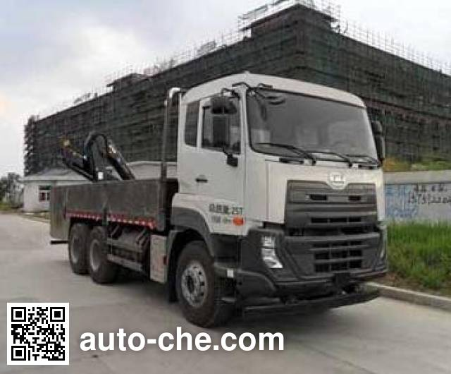 Xingshi SLS5250JJHD weight testing truck