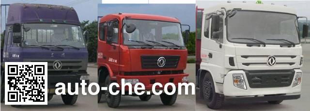 Xingshi SLS5253GFWE4 corrosive substance transport tank truck
