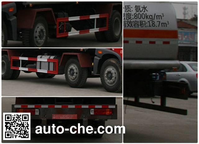 Xingshi SLS5254GFWC4Q corrosive substance transport tank truck