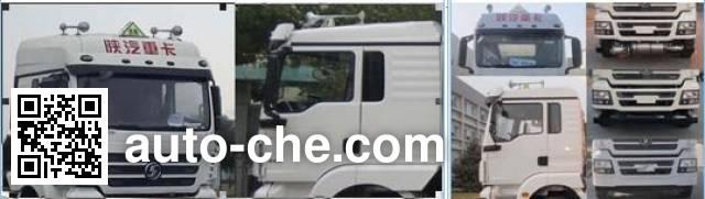 Xingshi SLS5310GYYS5 oil tank truck