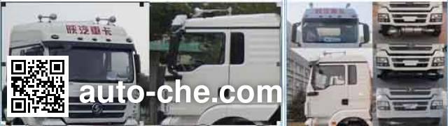 Xingshi SLS5310GXHS5 pneumatic discharging bulk cement truck