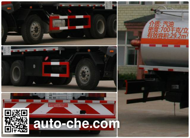 Xingshi SLS5315GYYC4 oil tank truck