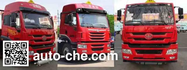 Xingshi SLS5315GYYCT4A oil tank truck
