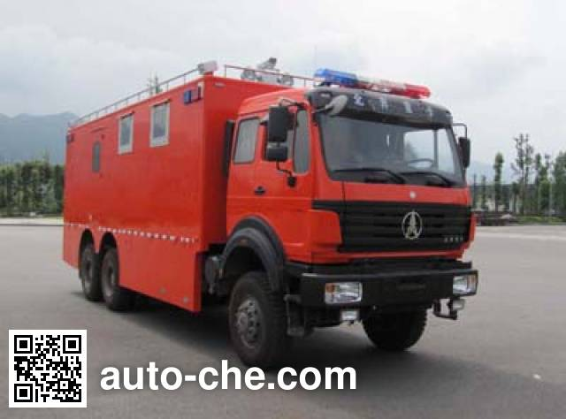 Shenglu SLT5170XZHFJ2S command vehicle