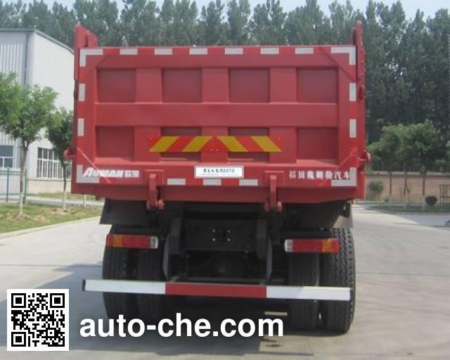Sunhunk HCTM SMG3253BJN38H5E4 dump truck