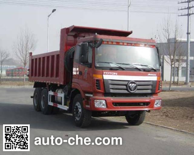 Sunhunk HCTM SMG3253BJN38H5E42 dump truck