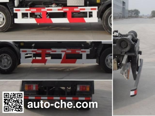 石煤牌SMJ5070ZXXQ4车厢可卸式垃圾车