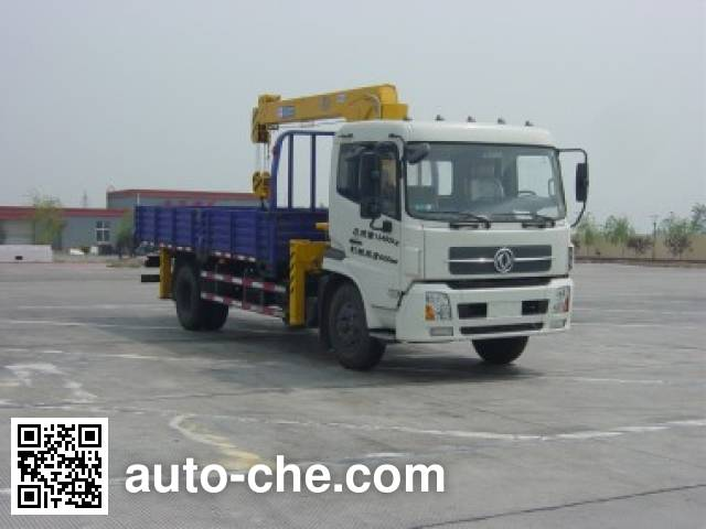 Shimei SMJ5130JSQDC3 truck mounted loader crane