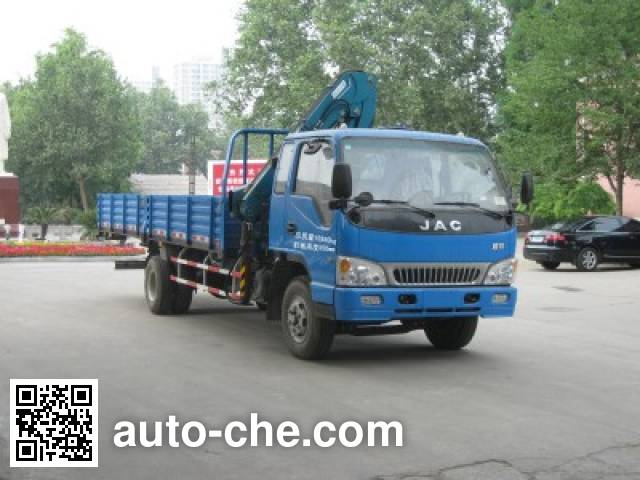 Shimei SMJ5160JSQAC3 truck mounted loader crane