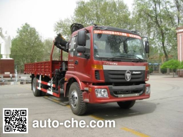 Shimei SMJ5160JSQBC4 truck mounted loader crane
