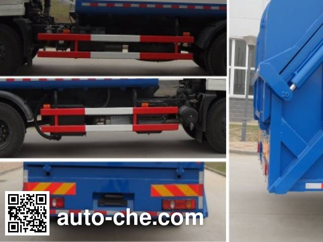 Shimei SMJ5160ZYSD4 garbage compactor truck