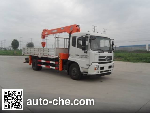 Shimei SMJ5161JSQD5 truck mounted loader crane