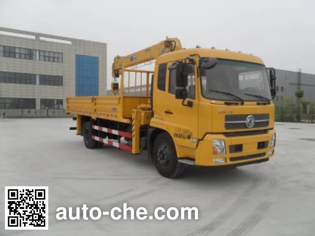 Shimei SMJ5164JSQDC4 truck mounted loader crane