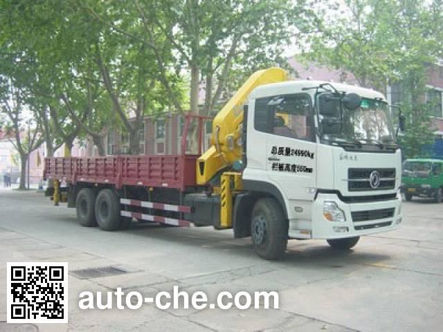 Shimei SMJ5253JSQDC4 truck mounted loader crane