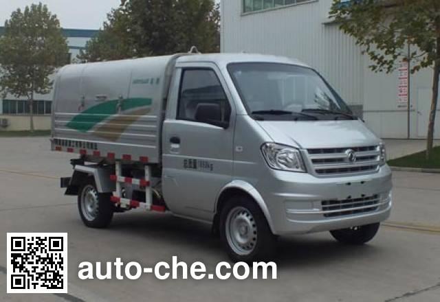 Senyuan (Henan) SMQ5022ZDJ docking garbage compactor truck